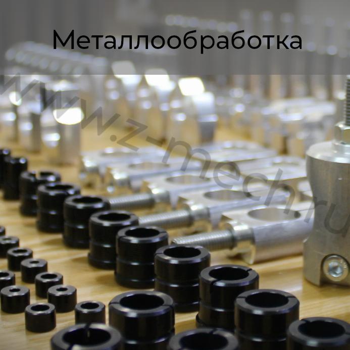 """<strong><a href=""""https://z-mech.ru/bureau/"""">Конструкторское бюро</a></strong>"""